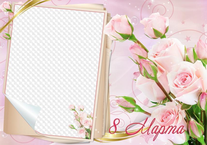 Шаблоны открыток учителям на 8 марта