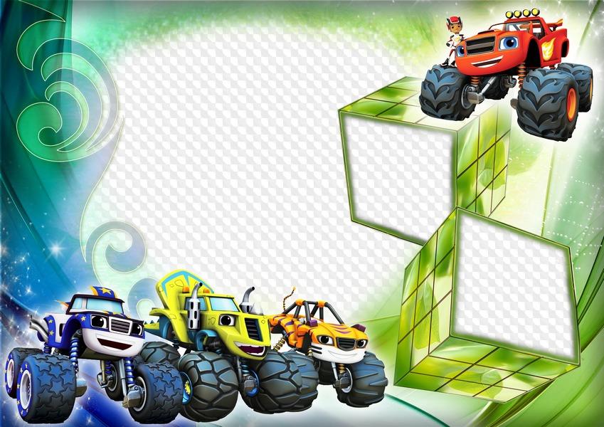 Фотошоп открытки для мальчиков