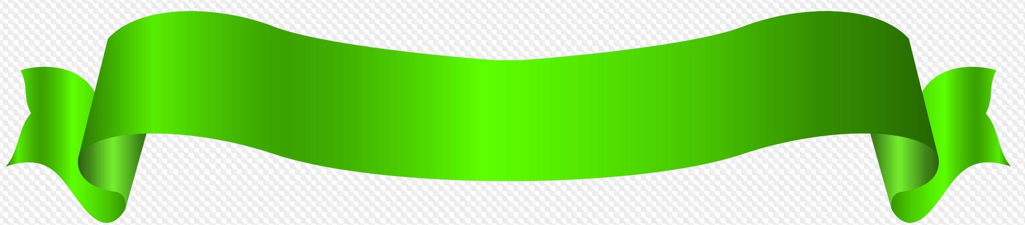 это лента зелено желтая картинка что такое адское