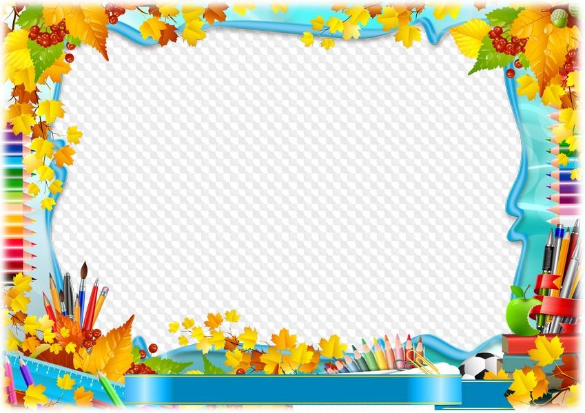 7fa8e97d4586 Main › Free photo frames › School › School Frame template for a group  photo