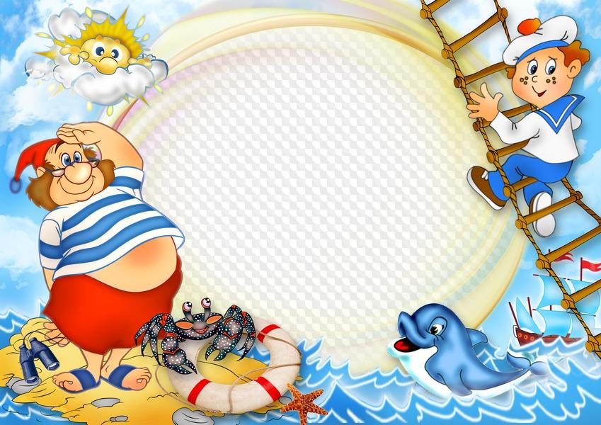 Картинки для детского сада морская тематика