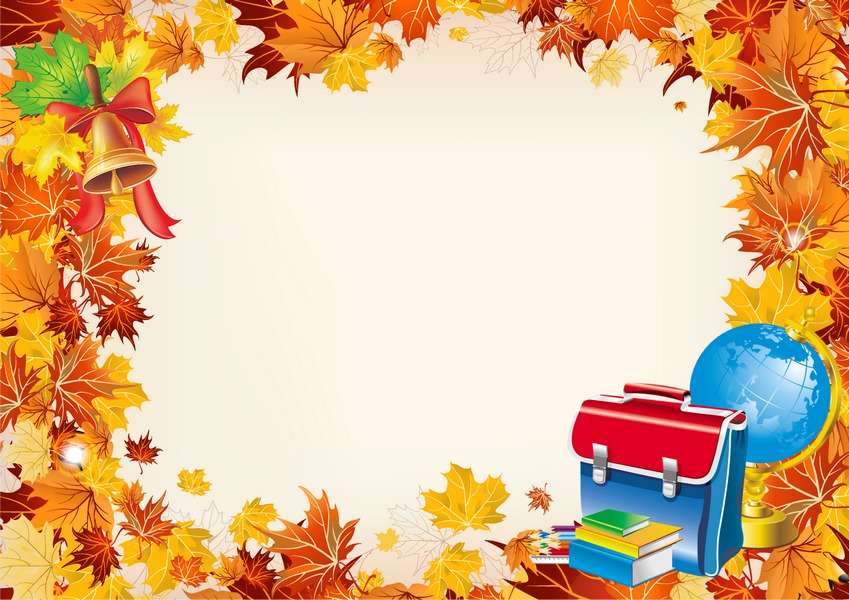 рязани рамки открыток на 1 сентября фотографий сделано еще
