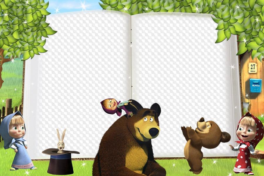 Фотошаблон маша и медведь