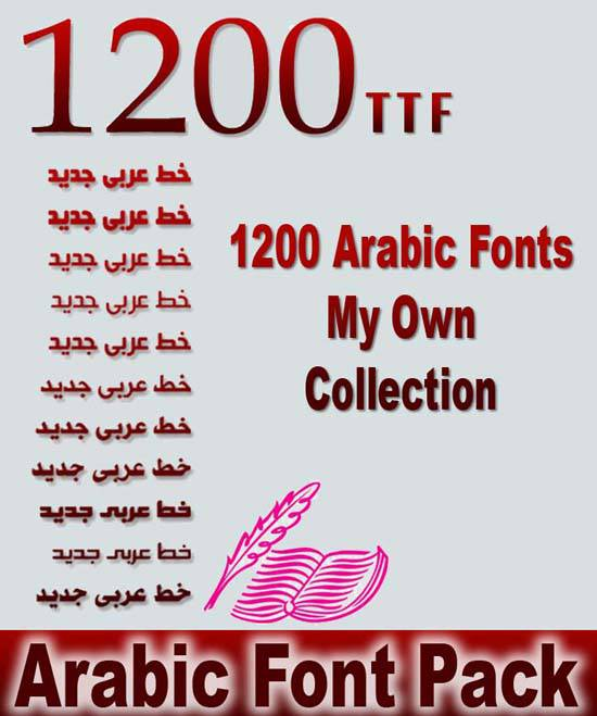 Arabic Fonts Pack