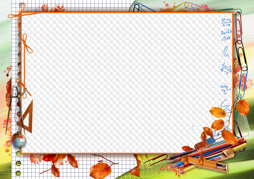 School Photo Frame Template Download Free Frame Psd Free Frame