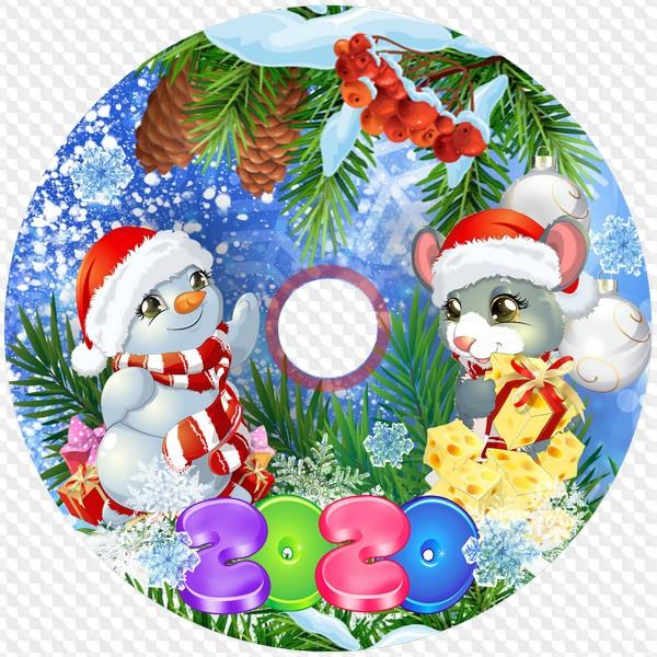 выдают фото на диск новогоднее возможности принять