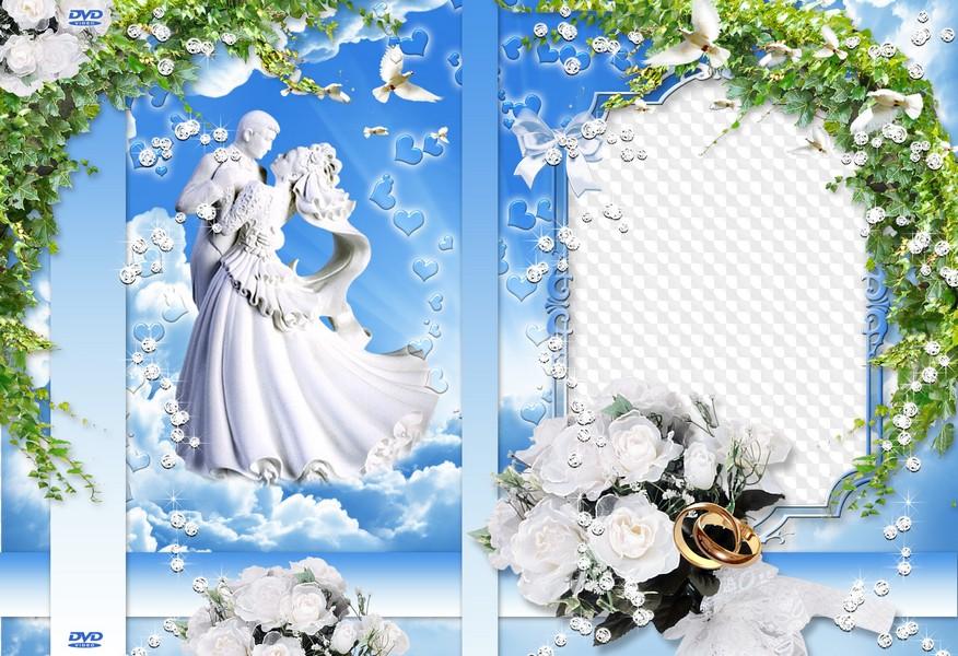 предлагаем вам свадебная обложка для двд картинки оставайся красивым, пусть