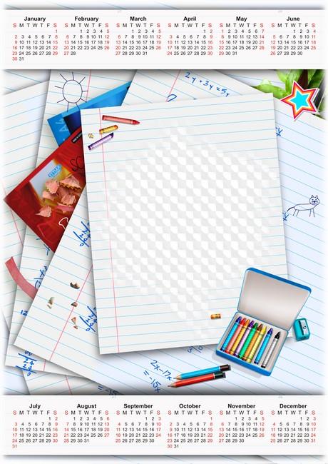 Psd Calendar 2022.Psd Png School Student Calendar 2022 Psd File Free Template Download