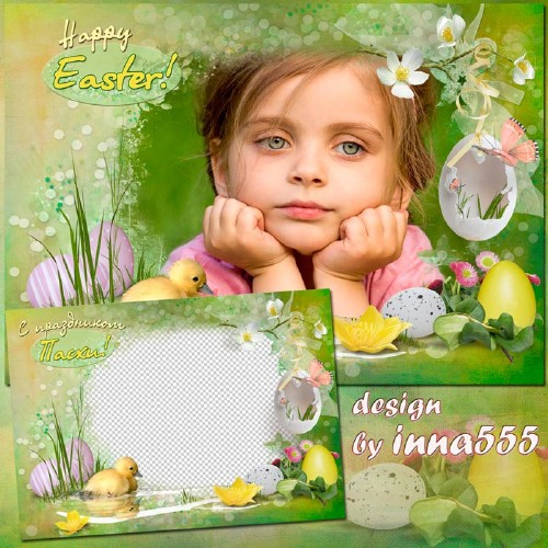Baby card with frame for photo - Easter Day