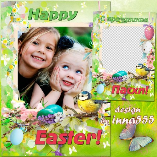 Easter frame free download - А bird sang holiday tunes