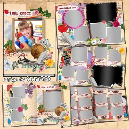 Photo album template psd for primary school leavers - Favorite class