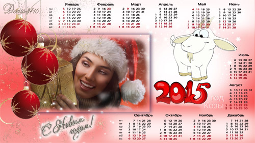 Calendar for 2015 with ramkoydlya Photo - Year of the Goat