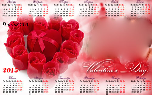 Calendar for the year 2015 to the day of lovers - Gift in roses