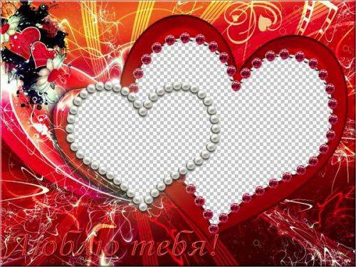 PNG Frame for Photoshop &Love& 3 PNG | 12.2 MB