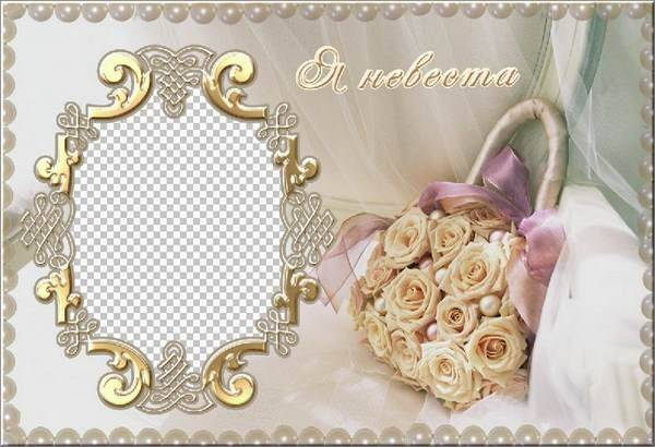 free wedding frame templates
