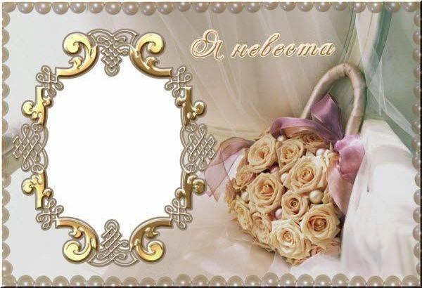 ... Www Ps Kopona Frame Wedding File Framewedding Com - Wedding Photo