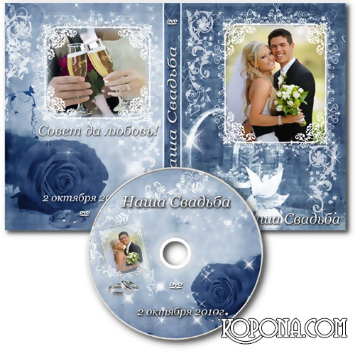 Wedding DVD cover template and blowing on the disc