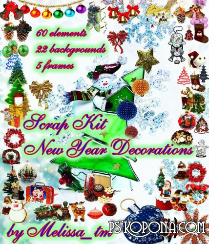 Scrap Kit  New Year Decorations