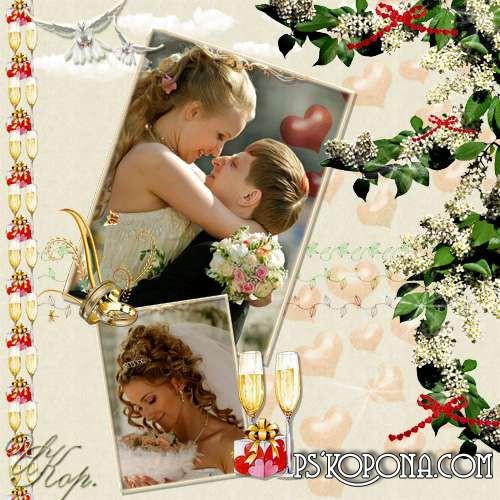 Frames for photoshop Wedding Skrapset for Photoshop Our wedding