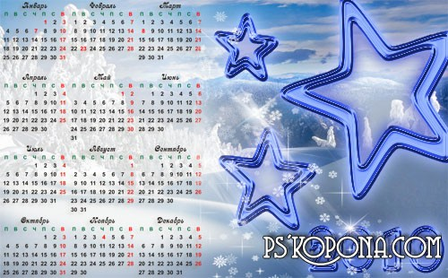 Calendar-frame winter with stars for 2010