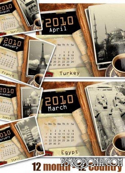 Countries of the World - 2010 Calendar