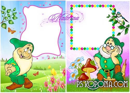 Baby png frames for photo download - dwarfs