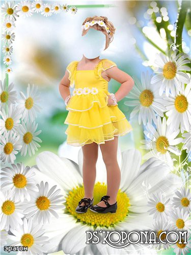 Children's template for photoshop - Camomile