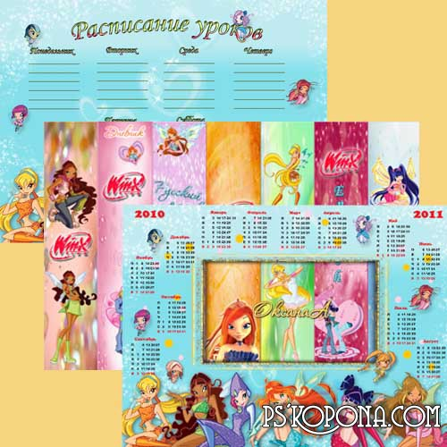 class Schedule, bookmark and frame - calendar for 2010-2011 for photoshop - Winx