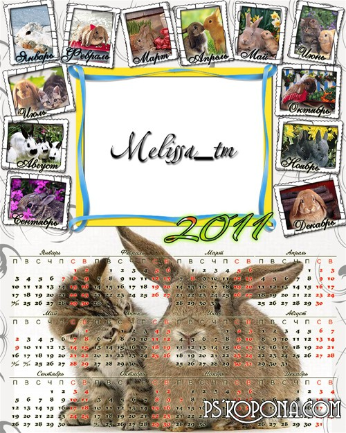 october 2011 calendar template. Calendar 2011 quot;Cats and