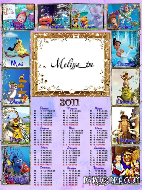 Calendar 2011 - Favourite Cartoons