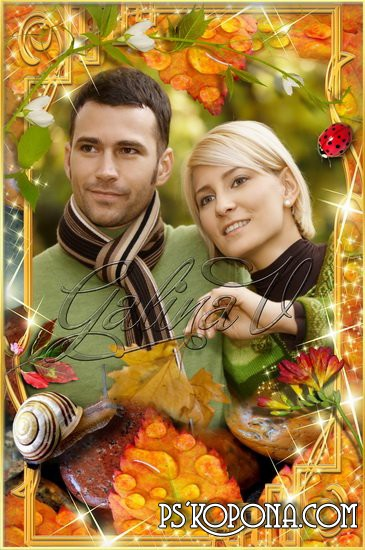 Free psd Frame for photo download  - Golden Autumn