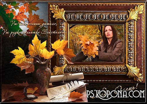 Autumn Frame for your photo - Lady Autumn