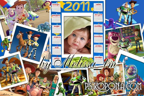 Children Calendar  - Toy Story Calendar (part 2)