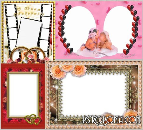 Best wedding frames. 43 PNG| 945x709-2834x3543| 300 dpi | 118,09 Mb | rar