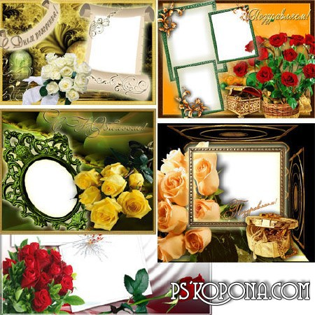 Congratulatory Photoframe of a Card - Happy Birthday and Anniversary