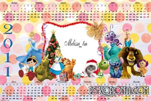 Calendar 2011 for Children