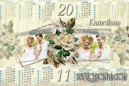 Calendar for 2011 in Art