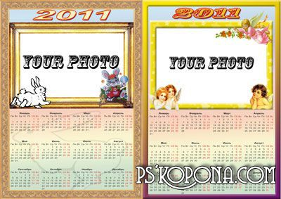 Frame-calendar for Photoshop-Year Rabbit and Angels (Rus / Eng)
