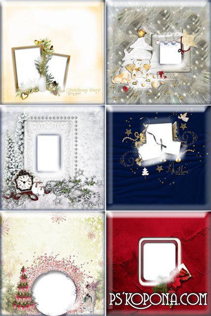 Holiday Scrap frames