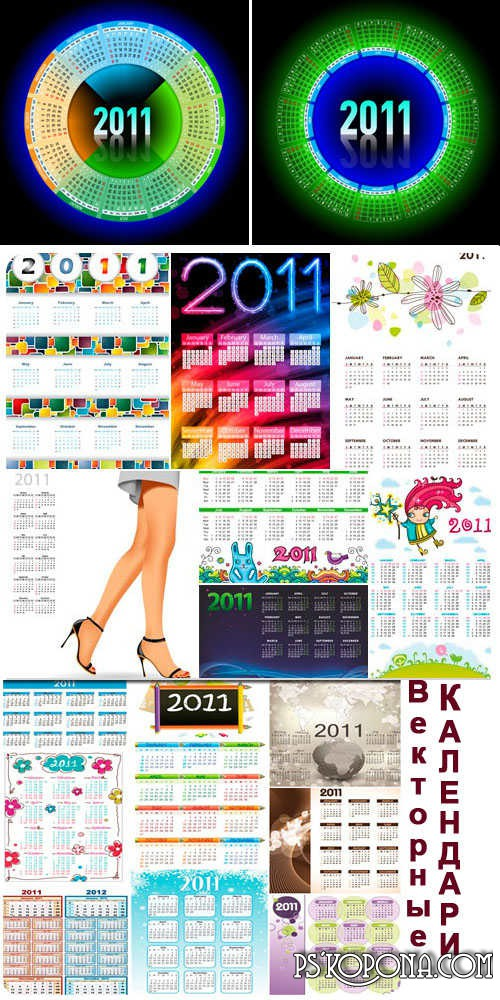 26 best calendars in a vector