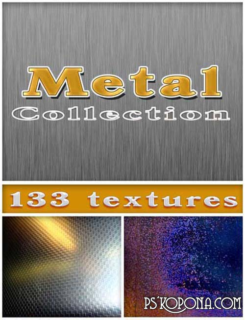 Collection textures - Metal