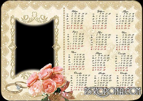 Wedding calendar for 2011 - Tender Rose