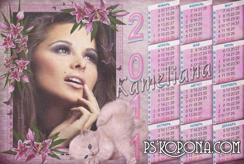 Floral calendar with a kitten and photo frames in 2011, Kitten in lilies