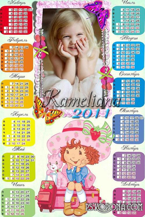 Children's Calendar Girls for 2011 Little fashionista