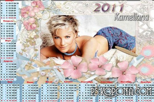 Romantic floral calendar for 2011 Sweet dreams