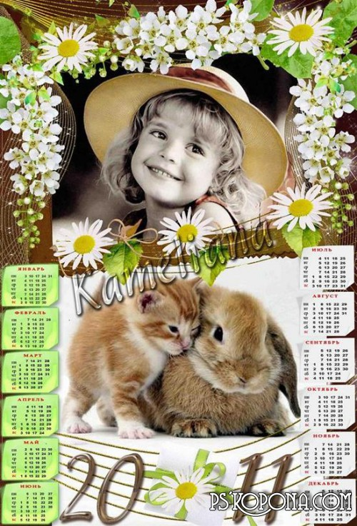 Children (and not only!) Calendar for 2011 - Furry Friends