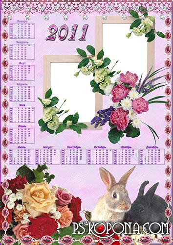 Calendar Frame for 2011 - with bunnies and roses