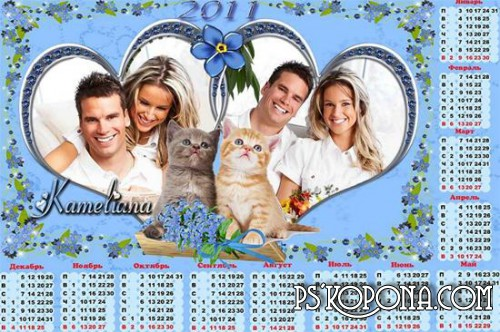 Family and romantic calendar for 2011 in the forget-me-Kitten