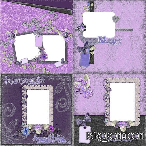 "Scrap-page ""Purple Christmas"""