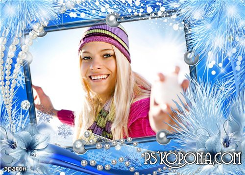 A scope for Photoshop is the Winter fairy-tale